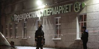Perekrestok shopping center Gigant Hall in San Pietroburgo