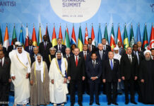 Summit Istanbul