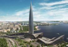 grattacielo più alto d'europa