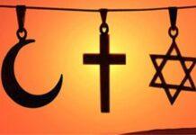tre religioni monoteiste
