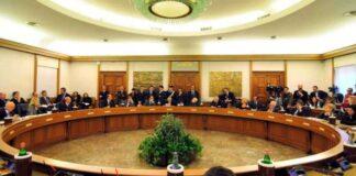 Aula del Consiglio Superiore della Magistratura