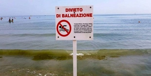 Запрещение плавания