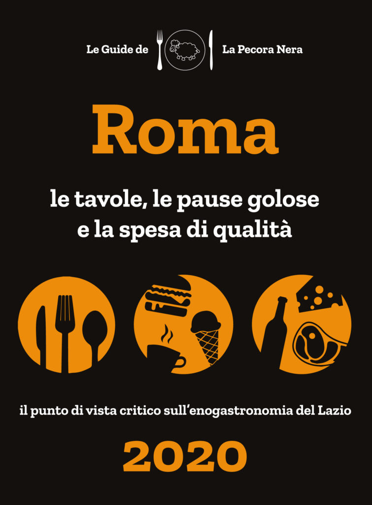 Rome of La Pecora Nera, discover all the news!