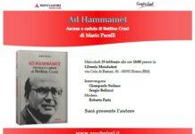 Ad Hammamet