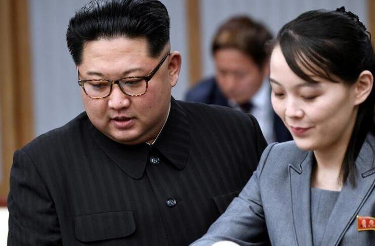 Kim Jong-un e sorella