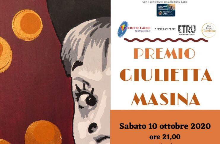 primo Premio dedicato a Giulietta Masina