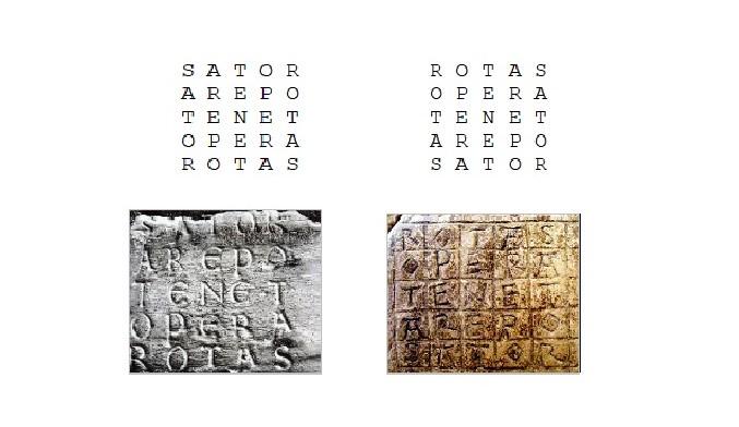 Il quadrato di Pompei