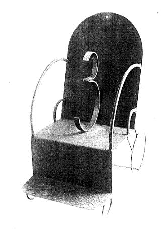 le siège de trois = le siège de Troie